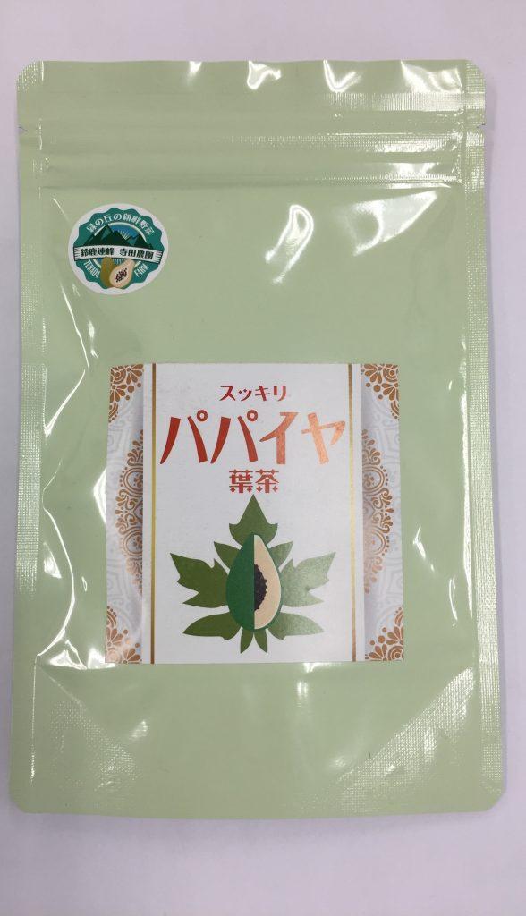 パパイヤ葉茶セット (12袋入り)